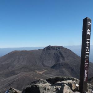 くじゅう中岳へ登山