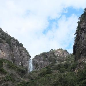 行縢山へ登山