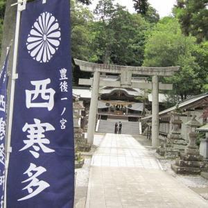 本宮山へ登山