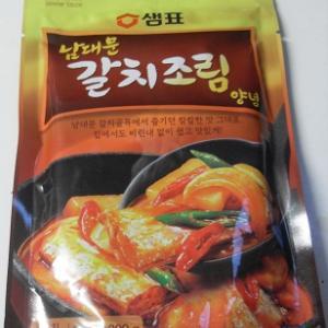 韓国風の魚の煮物!