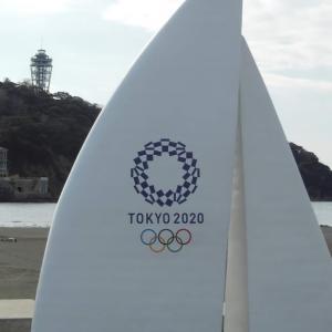 2020東京オリンピック記念モニュメント~江の島~