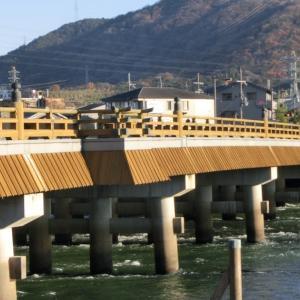 京都:宇治橋