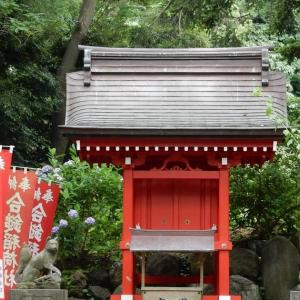 葛原岡神社の合鎚稲荷社