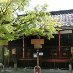 閻魔詣~京都:六道珍皇寺~