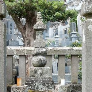北条時頼の墓~伊豆の国市:最明寺~