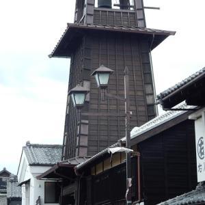 時の鐘~小江戸川越のシンボル~