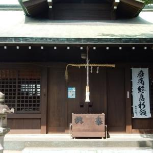源頼朝の仮眠の伝説~三島:間眠神社~