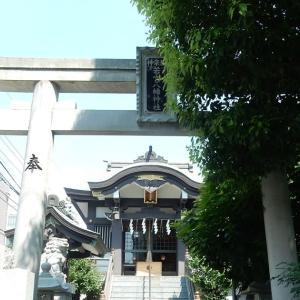 源頼朝ゆかりの神楽坂若宮八幡神社