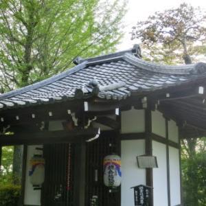 京都の鎌倉地蔵・・・真如堂