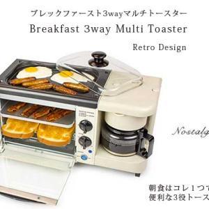 レトロで可愛いビンテージデザインのモーニングキッチンツール