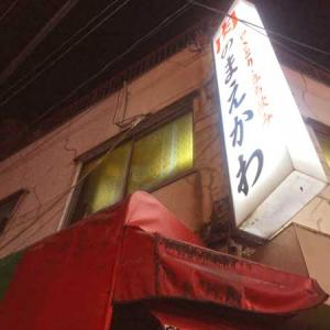 Deep過ぎる立ち飲み酒場 肉のまえかわ  @品川/大井町