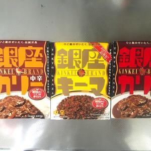 マイベストインスタントカレー 食べ比べ 中辛編