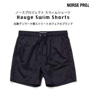 注目の新作ショーツ「デンマーク発NorseProjects Swim Shorts」