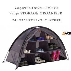 キャンパー心を掴むテントアクセサリー「Vangoテント型シューズBox」