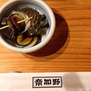 海鮮居酒屋 うお八    @渋谷