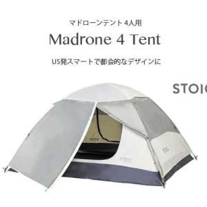 スマートで都会的なデザイン「Madrone 4人用テント」
