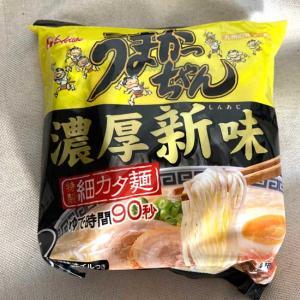 ご当地   袋麺ラーメン     うまかっちゃん
