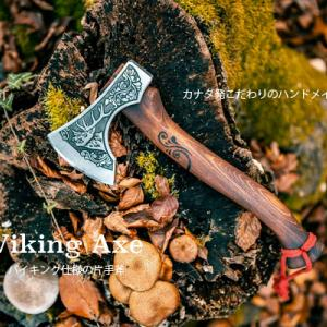 カナダ発◆ネイティブデザインのハンドメイド手斧「Viking Axe」