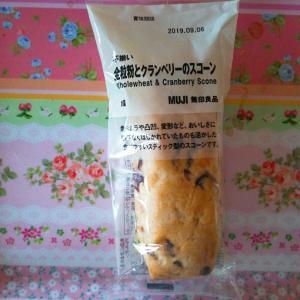 全粒粉とクランベリーのスコーン☆無印良品