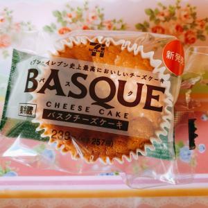 バスクチーズケーキ☆セブンイレブン