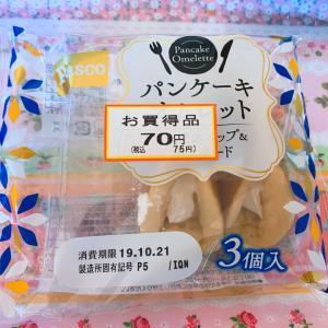 パンケーキオムレット☆Pasco