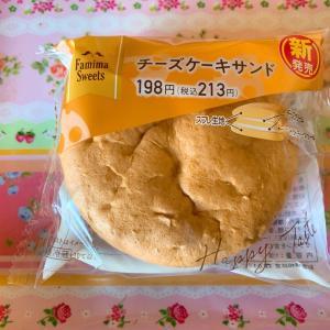 チーズケーキサンド☆Family Mart