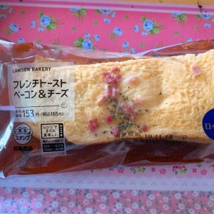 フレンチトーストベーコン&チーズ☆ローソン