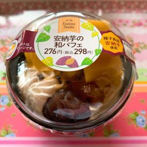 安納芋の和パフェ☆Family Mart