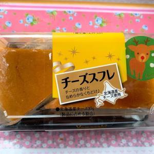 チーズスフレ☆ヤマザキ