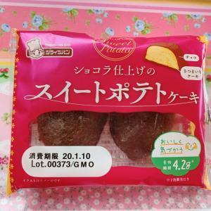 ショコラ仕上げのスイートポテト☆シライシパン