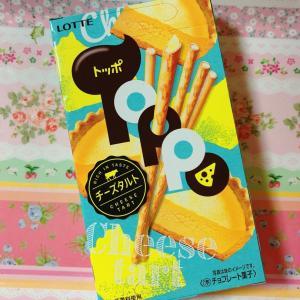 Toppoチーズタルト☆LOTTE
