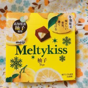 Meltykiss柚子☆meiji