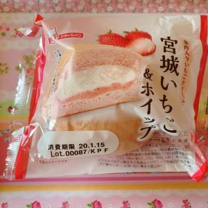 宮城いちご&ホイップ☆シライシパン