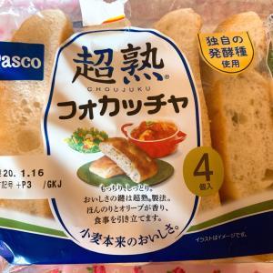 超熟フォカッチャ☆Pasco