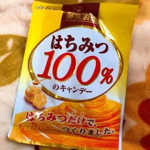 はちみつ100%のキャンデー☆扇雀飴本舗