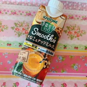 野菜生活スムージーきなこ&ナッツミルク☆KAGOME