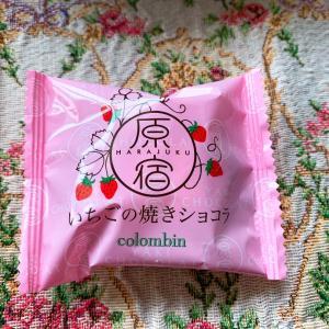 いちごの焼きショコラ☆原宿スイーツのコロンバン