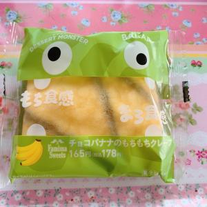 チョコバナナのもちもちクレープ☆Family Mart