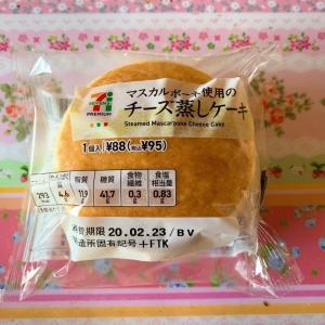 チーズ蒸しケーキ☆セブンアンドアイ