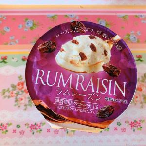 RUM RAISIN☆FamilyMart