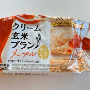 クリーム玄米ブランメープル☆Asahi