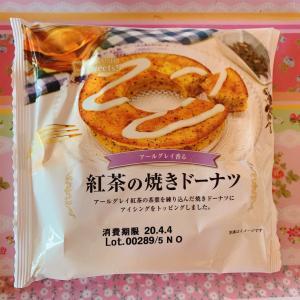 紅茶の焼きドーナツ☆シライシパン