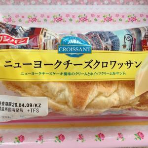 ニューヨークチーズクロワッサン☆フジパン