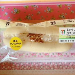 蔵王クリームチーズの白いホイップロール☆セブンイレブン