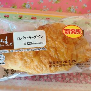 塩バターチーズパン☆ローソン