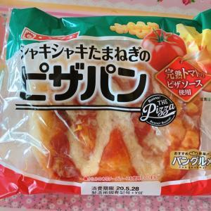 シャキシャキたまねぎのピザパン☆ヤマザキ