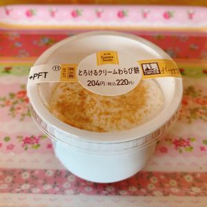 とろけるクリームわらび餅☆FamilyMart