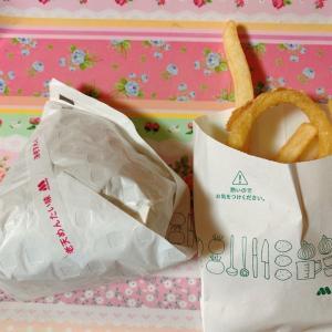 モスライスバーガー海老天めんたい味☆モスバーガー