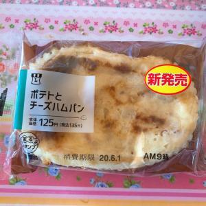 ポテトとチーズハムパン☆ローソン