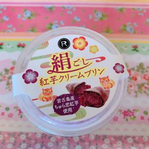絹ごし紅芋クリームプリン☆ロピア